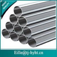 Wholesale Showcase Seamless Steel Pipe from china suppliers