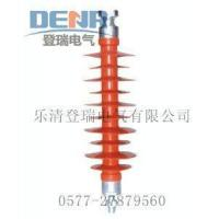 Wholesale FPQW-35/5T20 composite pin insulator from china suppliers