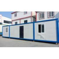 shipping container flats