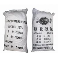 China Industrial ammonium bifluoride on sale