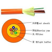 China Distribution tight buffer optical cable(GJFJV) wholesale