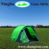 China Single Boat Pop Up Tent NBST-011 wholesale