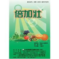 Wholesale Plant Growth Regulator 5-ALA N2012101716415 from china suppliers