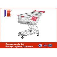 China Large Capacity Metal Steel Supermarket Shopping Carts With Wheels on sale
