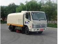 Wholesale Regenerative Air Road Sweeper from china suppliers