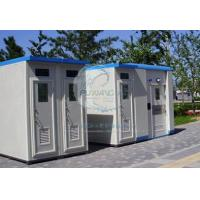 Wholesale Water free flush toilet from china suppliers