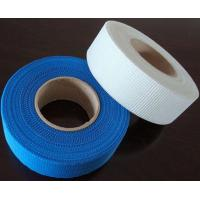 China Fiberglass drywall tape wholesale