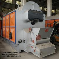 China 1-8t/h DZL packaged coal fired steam boiler wholesale