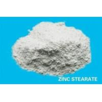 China Zinc Stearate wholesale