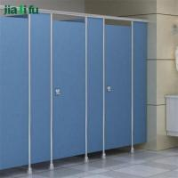 Wholesale Jialifu school cheap toilet cubicle partition from china suppliers