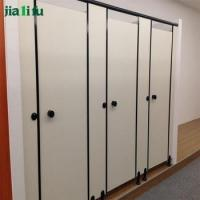 China chinese wall hpl panel toilet cubicle partition wholesale