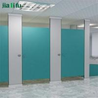 best price waterproof bathroom shower partitions india