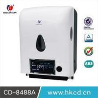 Wholesale Bathroom&toilet &hotel Automatic Jumbo Roll Infrared Sensor Paper Towel Dispenser CD-8488 from china suppliers