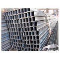 Buy cheap Steel Pipe Z Shaped Steel Pipe from wholesalers