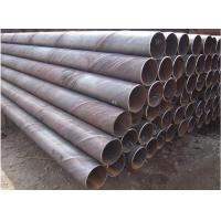 Buy cheap Steel Pipe SSAW steel Pipe from wholesalers