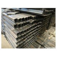 Buy cheap Steel Pipe L Shaped Steel Pipe from wholesalers