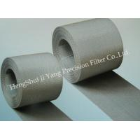 China Stainless Steel Filter Mesh Slitting Service wholesale