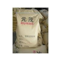 Plastic defoaming agent 25KG bag