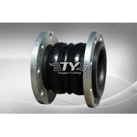 Double Ball Rubber Joint KXT-A