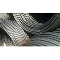 Wholesale Cold Heading Wire,Carbon Steel Wire from china suppliers