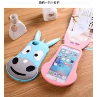 Lovely DRHEY DONKEY top grade silicone phone cases