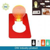 China Multi-Purpose LED Booklight wholesale