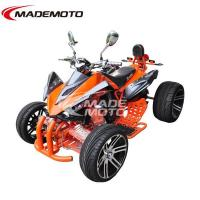 CE Approved 12 inch alloy wheel 200CC ATV Equipped with Powerful water Cooling