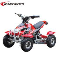 China Best Christmas Gift for Kids, CE Approved 500W Electric Quads Bike (ATV) wholesale