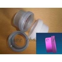 Wholesale plastic OEM Short thread tube from china suppliers