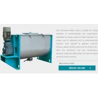 Buy cheap Disperser&Mixer RT-Horizontal Ribbon Mixer from wholesalers