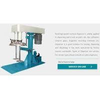 Buy cheap Disperser&Mixer RT-FS Industrial Disperser from wholesalers