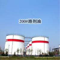 China 200# solvent oil wholesale