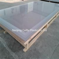 Wholesale Nanjing acrylic sheet from china suppliers