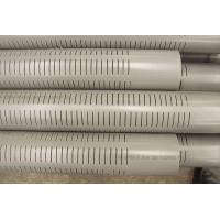 BaosuTM PVC-U Slotted(bored) Pipe