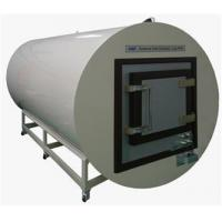 China AWT Antenna Test Chambers wholesale