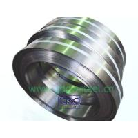 Wholesale SAE1067 SAE1070 SAE1075 steel strip from china suppliers