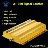Buy cheap gsm/cdma/wcdma signal booster with strong signal and matel case from wholesalers