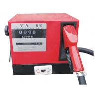 China Fuel dispenser JYB-60 Mechanical Disel Dispenser wholesale