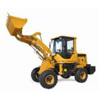 Buy cheap GJ-916wheel loader from wholesalers