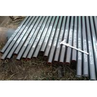 China Drill pipe ASTM A213 Boiler Tube wholesale