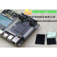 China CPU Cooling Interface Ad wholesale