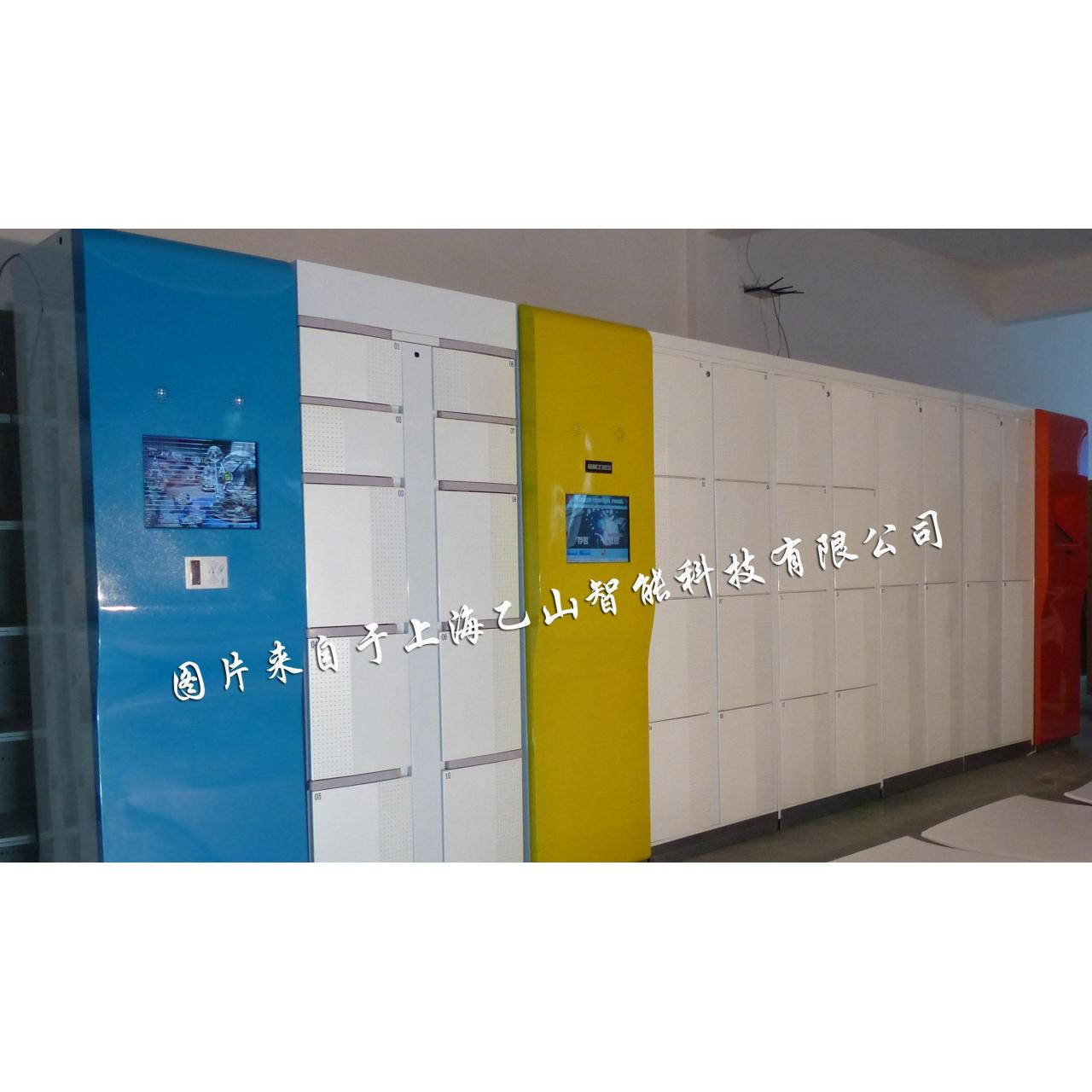 China Facial recognition 15-Inch Touch Screen Electronic Locker wholesale