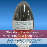 China LigniteResinforDrillingFluidsSPNH wholesale