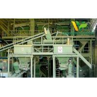 Buy cheap Curved Mesh Extrusion Pulverizing Machine from wholesalers