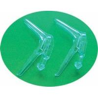 Wholesale Disposable Vaginal Speculum from china suppliers