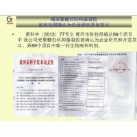 Wholesale Alginate oligosaccharides gynecology antibacterial gel from china suppliers