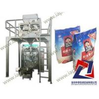 1KG Cereal Packing Machine