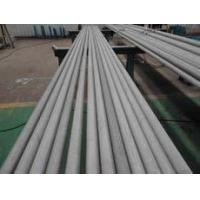 China Chemical Composition of Stainless Tube wholesale