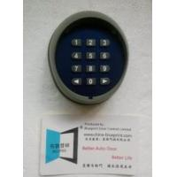 China Wireless Keypad for Automatic Gate Opener wholesale