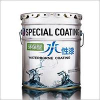 China Waterborne Coating wholesale